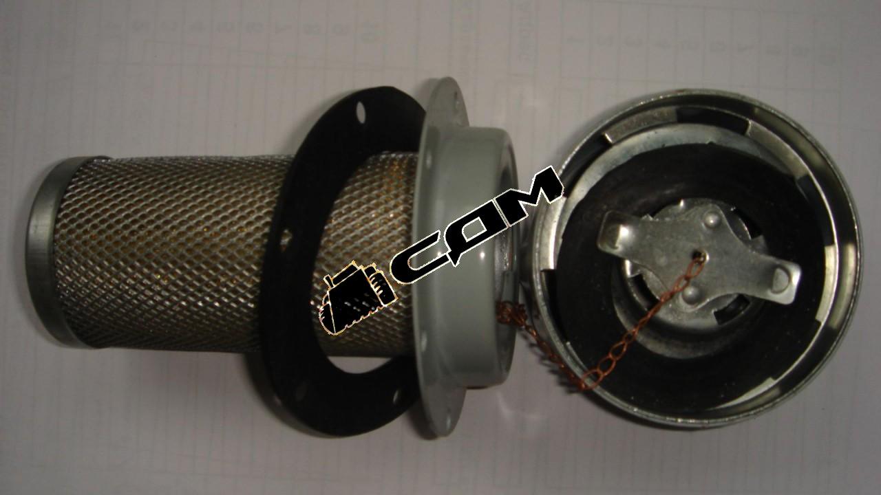 Крышка бака гидравлики CDM520  QUQ2